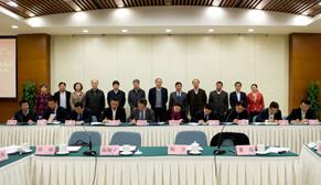 中国汽车产业创新发展联合基金协议在京签署