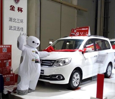华中国际车展 华晨金杯750首登武汉
