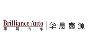 涪陵基地注塑车间建筑工程招标公告